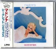 SECRET (REMIXES) - JAPAN CD SINGLE (WPCR-170)